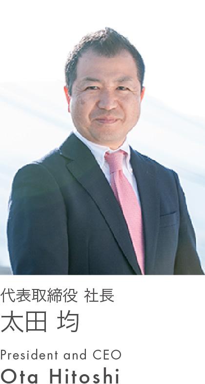 株式会社桐朋 代表取締役 太田均